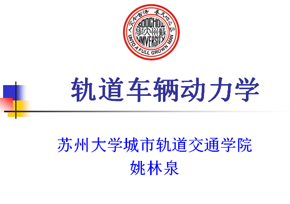 logo 标识 标志 设计 图标 566_398